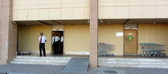 Buying alcohol wine beer at spinney s in al ain al ain for Diwan roundabout al ain
